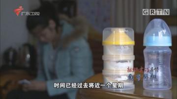 20170430《南粤警视》被贩卖的亲情