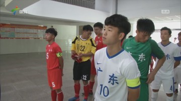 大胜海南 广东U18取得全运会预赛开门红