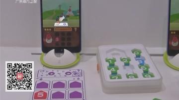 广州国际玩具及模型展:老少同乐 虚拟技术产品唱主角