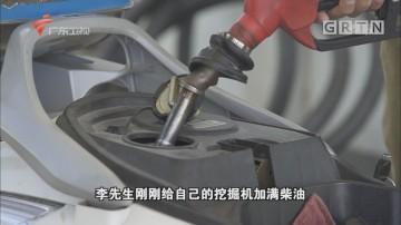 """[HD][2017-05-28]南粤警视:寻迹捉""""鼠"""""""