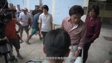 《毒。诫》制作特辑  刘青云古天乐惺惺相惜