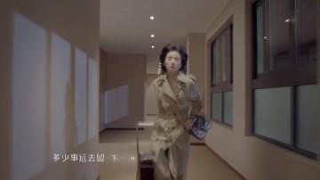 《欢乐颂2》片尾曲MV  五美2.0欢乐上线