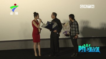 时尚放送:《20.16》在京首映 刘松仁吴俊余联手演绎叶志成传奇人生