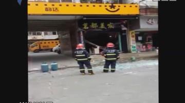 增城:发廊煤气泄漏 女子紧急出逃