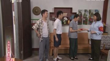 [2017-06-18]高第街记事:秘密图书馆(下)