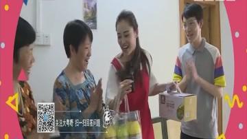 [2017-06-11]粤韵风华