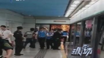 深圳:地铁隧道内冒火花 30秒转移2000余乘客