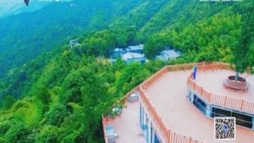 [2017-06-03]纵横天下游:江西赣州大余县 丫山风景区
