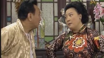 [2017-06-22]七十二家房客:两公婆一台戏(上)
