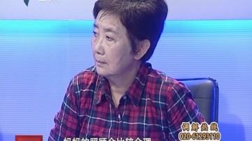 [2017-06-11]和事佬:前妻竟要觊觎儿子赔偿金(下)