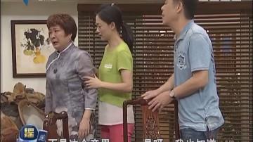 [2017-06-25]外来媳妇本地郎:离婚百问(上)