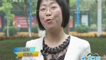 [2017-06-27]百医百顺:关注功能性胃肠病