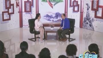 [2017-06-29]百医百顺:老是便秘怎么办