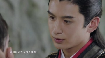 关晓彤演唱《轩辕剑之汉之云》片尾曲