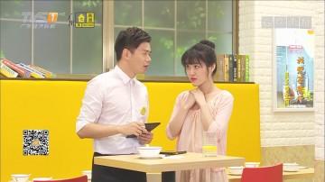 [HD][2017-07-22]我爱茶餐厅:最累黄金周