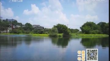 [2017-07-15]潮流假期:贵阳休闲避暑游 2
