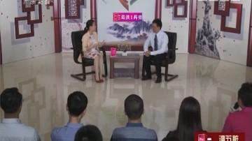 [2017-07-06]百医百顺:夺命潜伏