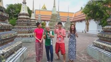 泰国泼水节之旅