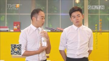 [HD][2017-07-15]我爱茶餐厅:神奇的顾客在哪里(上)