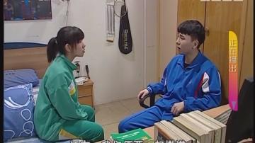 [2017-07-01]外来媳妇本地郎:你们都爱我(上)