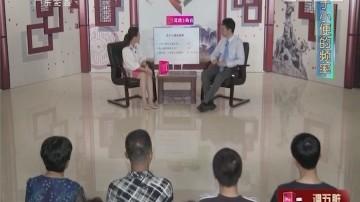 [2017-07-28]百医百顺:尿常规外的尿液指标