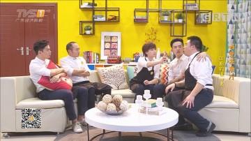 [HD][2017-07-23]我爱茶餐厅:江厨的读心术
