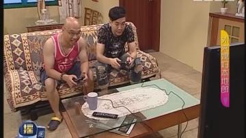 [2017-07-09]外来媳妇本地郎:离婚后的生活(上)