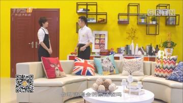 [HD][2017-07-08]我爱茶餐厅:带我去看演唱会
