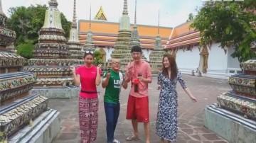 [2017-07-22]全民放轻松:泰国泼水节之旅