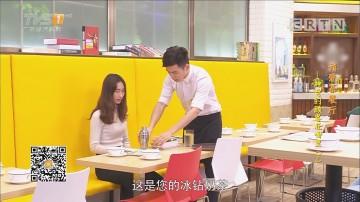 [HD][2017-07-16]我爱茶餐厅:神奇的顾客在哪里(下)