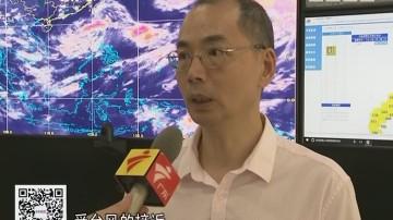 第16号台风:热带低压已生成 将加强为第16号台风
