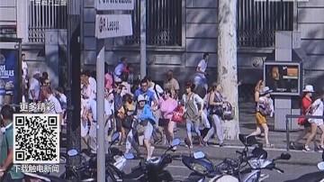 巴塞罗那恐袭:恐袭致13人丧生 80人受伤