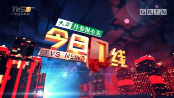 [HD][2017-08-31]今日一线:东莞东城:近30米高大型广告牌突然倒下!