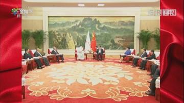 第十三届全国运动会在天津隆重开幕 习近平出席运动会开幕并发表重要讲话