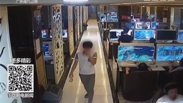 创建平安广东:广州海珠区 尾随入室盗窃 惯犯网吧落网