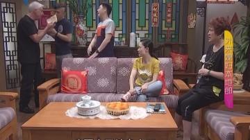 [2017-08-19]外来媳妇本地郎:借钱容易还钱难(上)