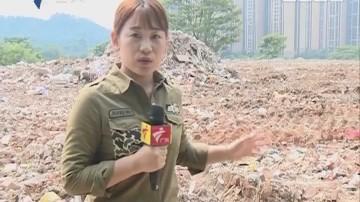 业主报料:空地变身垃圾山 生活受影响