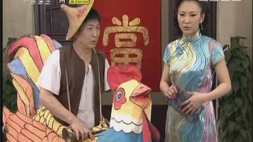 [2017-08-30]七十二家房客:舞女劳军(上)
