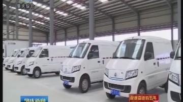 [2017-08-31]肇庆新闻:高新区:全面提升招商引资水平 推动园区产业转型升级
