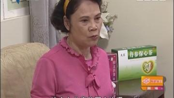[2017-08-13]外来媳妇本地郎:厕所前途