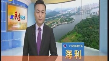 [2017-08-24]民生12345:东平:一小车冲入海中 两人溺亡
