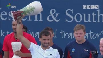 ATP辛辛那提大师赛迪米特洛夫夺冠