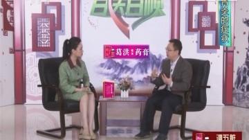[2017-08-22]百医百顺:谈谈急性肠胃炎