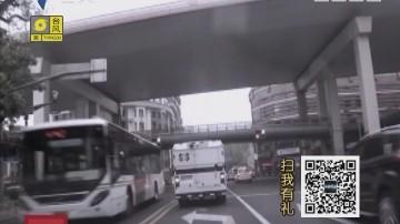 """[2017-08-22]天眼追击:老司机遭遇""""艳遇""""陷阱"""