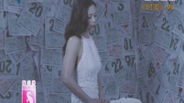 何乾梁请来王馨平合唱 推出新歌《时差》
