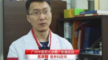 """[2017-08-18]生活调查团:吃爆米花会吃出""""爆米花肺""""?"""