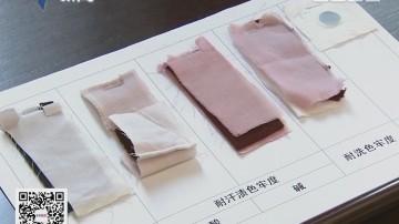 广东 中小学生校服抽查:未发现有毒有害物质