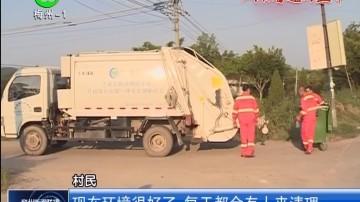 [2017-08-31]梅州新闻联播:创模进入冲刺阶段 梅州山更绿水更清天更蓝