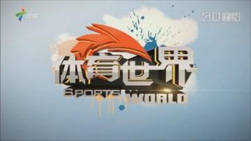 [HD][2017-08-30]体育世界:第十三届天津全运会 女子佩剑个人铜牌战