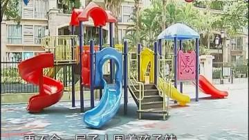 开学季:幼儿园新生该如何适应?